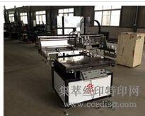 丝网印刷机价格 丝网印刷机厂家 垂直丝印机