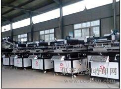 对联丝印机 对联丝印机价格 丝印机厂家