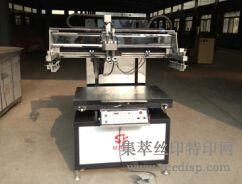 郑州自动玻璃丝印机 半自动平面丝印机 玻璃平面丝印机 玻璃丝印