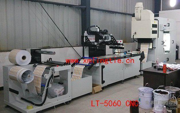 电器面板丝印机械,卷对卷丝网印刷机