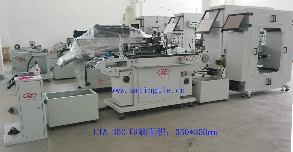 精品推荐---优质热转印膜印刷机