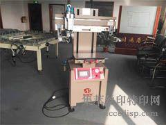 高精密丝印机 手机镜片丝印机 触摸屏丝网印刷机 丝网印刷设备