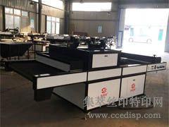 大型UV光固机 郑州光固机价格 特殊尺寸可定做 光固机厂家