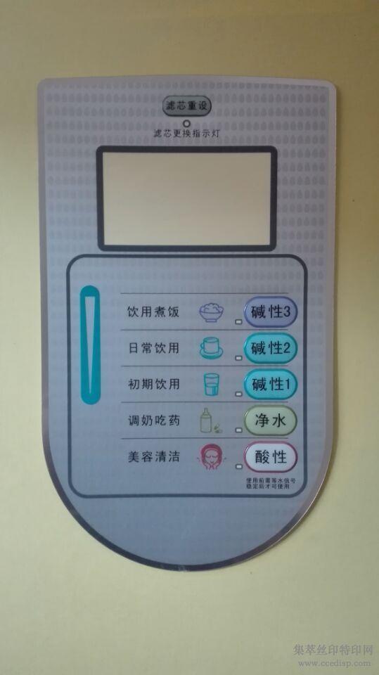 标牌铭牌机械面板水晶滴胶高光标牌家具标牌PVC标牌腐蚀金属