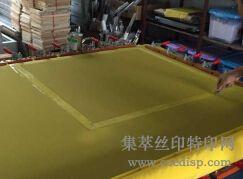 郑州代客绷网 机械拉网机厂家