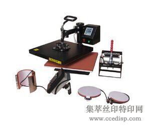 佳利JR-CO05五合一多功能烫画机