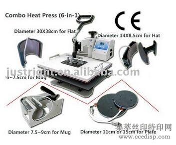 佳利JR-CO06六合一多功能烫画机