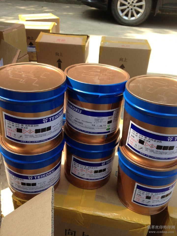 供应PC/PET油墨,UV型/溶剂型,光油可以调银粉