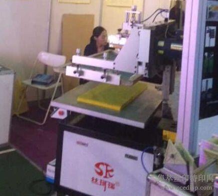 无纺布袋丝印机西安丝印机厂家