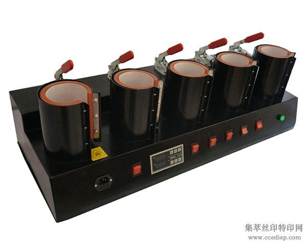 JR-CU01五工位烤杯机