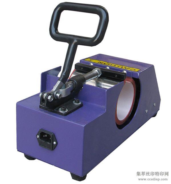 JR-CU022013便携式烤杯机