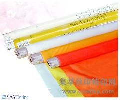 廉价正品原装进口网布