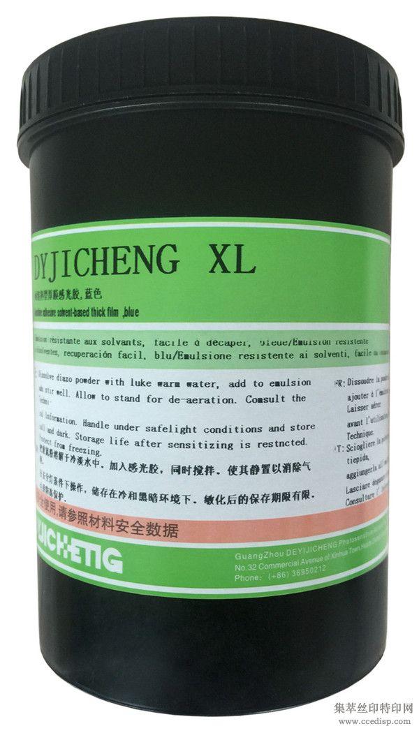 单组份耐溶耐水厚膜型XL