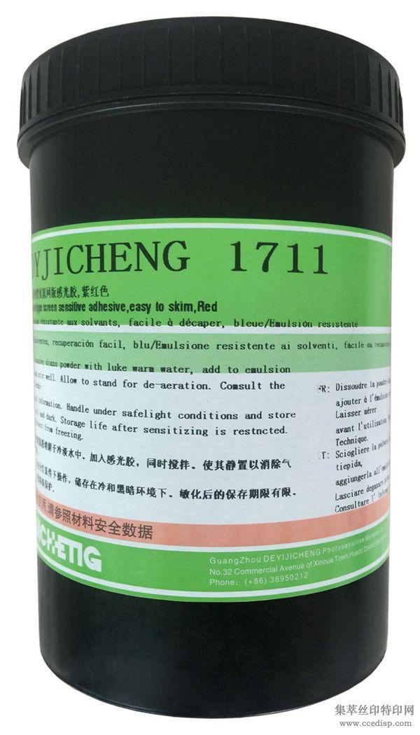 重氮耐溶剂型1711感光胶
