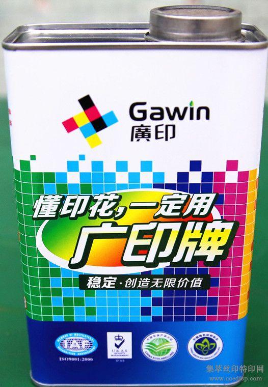 广印牌全能固化剂(水油通用)