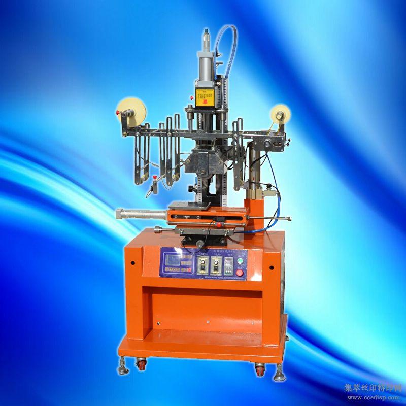 供应M-200MC平曲两用热转印机烫画机烤杯机品牌转印机