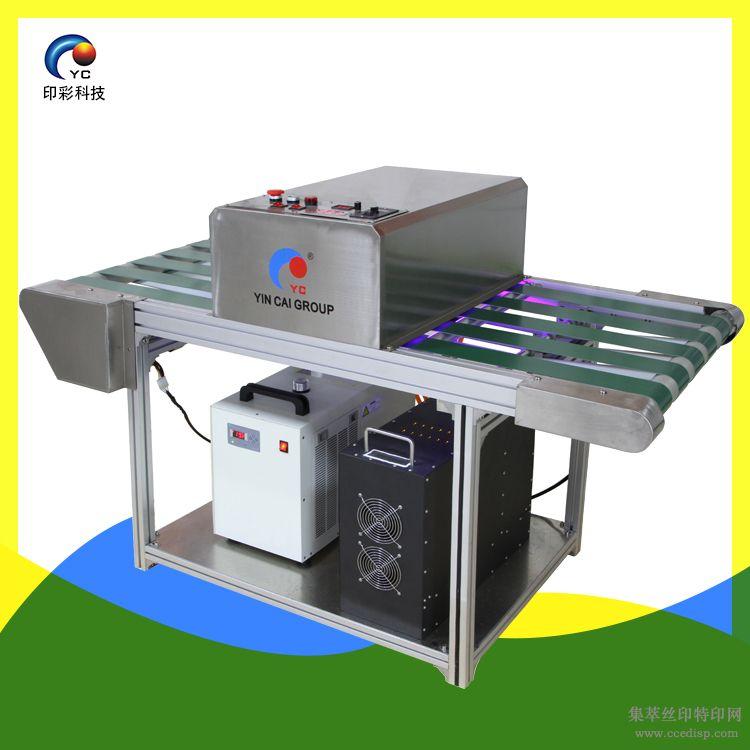 印彩UVLED固化机UVLED光固机花纸UVLED机批发