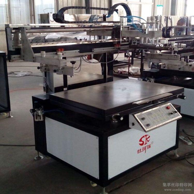 春联丝网印刷设备半自动丝印机