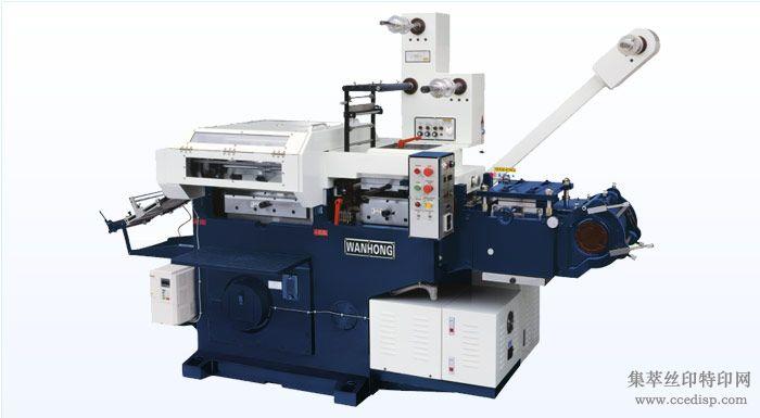 WH-280AHLI高速全自动斜背式多功能商标印刷机