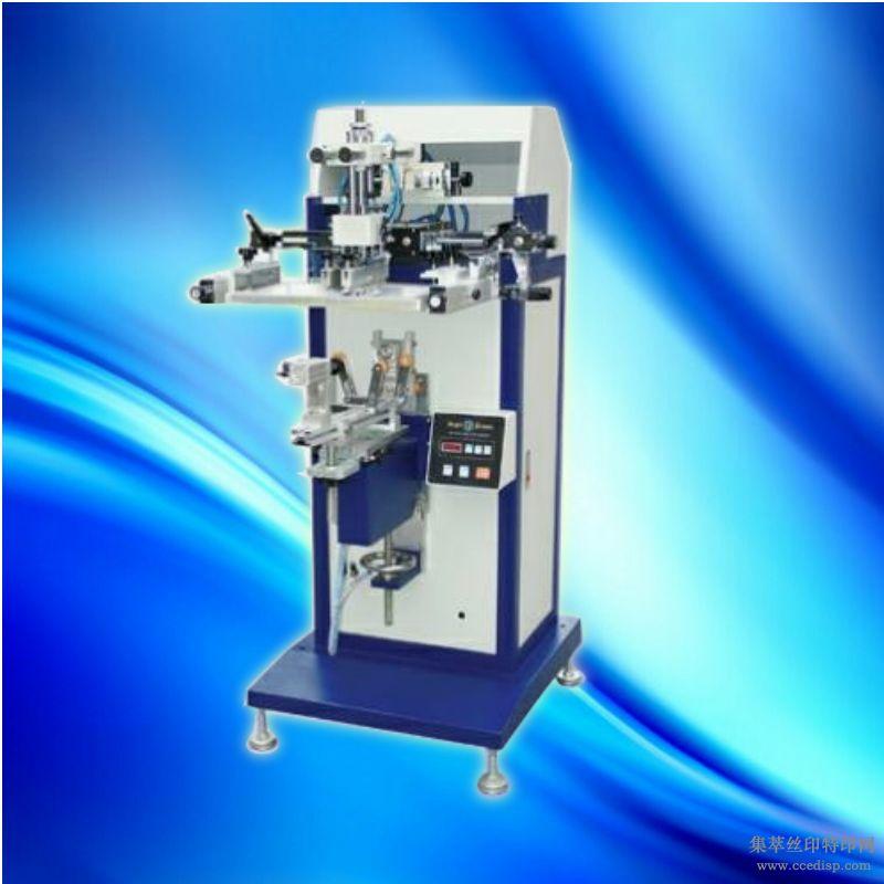 供应品牌曲面丝印机300S玻璃镜面丝印机化妆瓶平面圆面丝印机