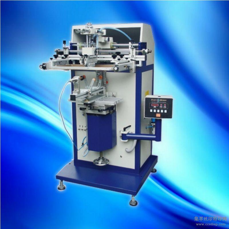 供应广东气动平面曲面丝印机450S曲面丝印机二手丝印机移印机