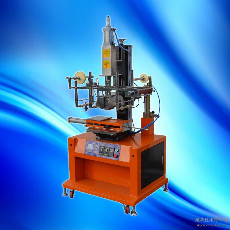 供应平曲两用热转印机M-250MC热转印机膜纸