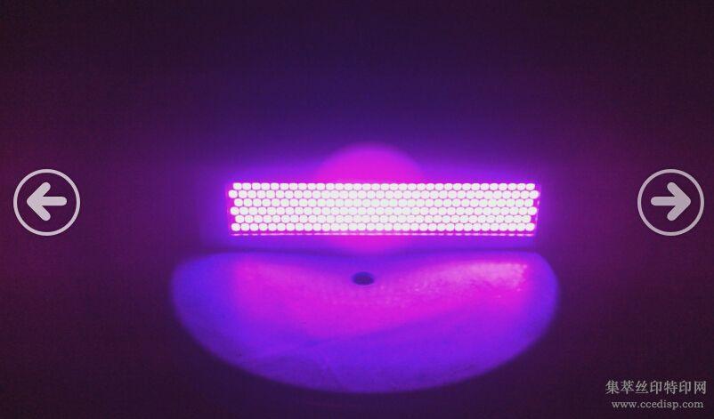 LED,uv光源固化