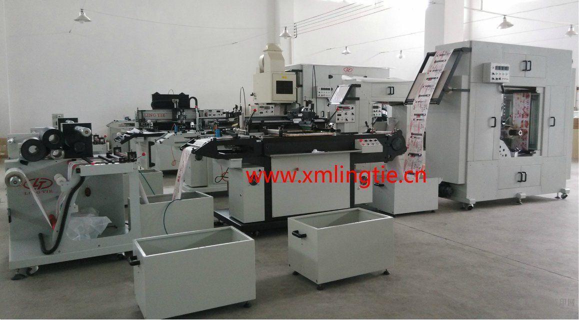 高品质网版印刷机