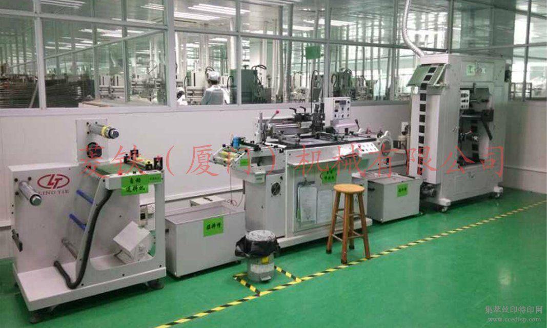 彩色汽车贴标印刷机,全自动丝网印刷机