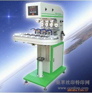 供应TP250-4气动四色输送带移印机恒晖大厂直销