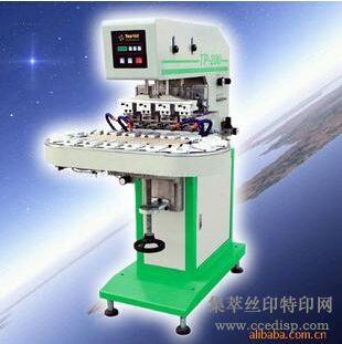 供应TP-200-4气动四色输送带移印机,厂家直销恒晖大厂直销