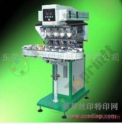 供应特印TP-200-5A气动输送带五色移印机恒晖大厂直销