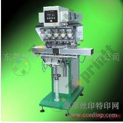 供应TP-200S5A穿梭五色移印机恒晖大厂直销