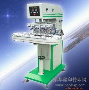 供应TP-250-5气动五色输送带移印机恒晖大厂直销