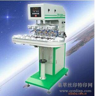 供应TP250-5气动五色输送带移印机,恒晖直销恒晖大厂直销