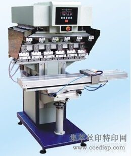 供应恒晖SP-8610SD穿梭左右六色移印机