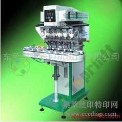 供应TP-200-6输送带六色移印机恒晖大厂直销