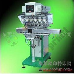 供应TP-200S6A穿梭六色移印机(多色精准套印)恒晖大厂直销