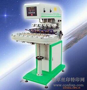 供应TP-250-6气动六色输送带移印机,厂家直销恒晖大厂直销