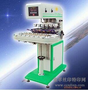 供应TP250-6气动六色输送带移印机,大厂直销恒晖大厂直销