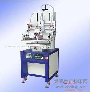供应S-450DF吸气工作台平面丝印机恒晖大厂直销