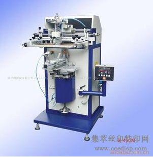 供应S-450M平圆两用丝印机恒晖大厂直销