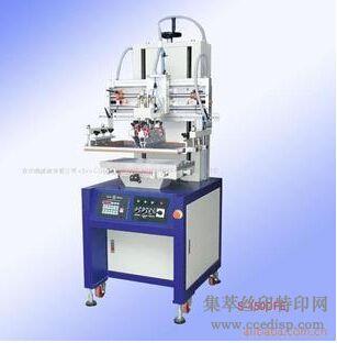 供应S-450DFE气动T型槽平面丝印机恒晖大厂直销