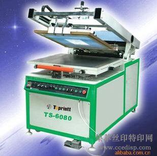 供应丝印机移印机烫金机水转印设备恒晖大厂直销