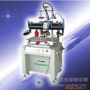 供应TS-600F气动平面丝印机恒晖大厂直销