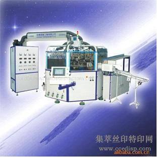供应S4A-200R全自动塑料软管四色丝印机,直销恒晖大厂直销
