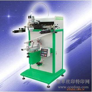 供应TS-400S气动曲面丝印机,大厂直销恒晖大厂直销