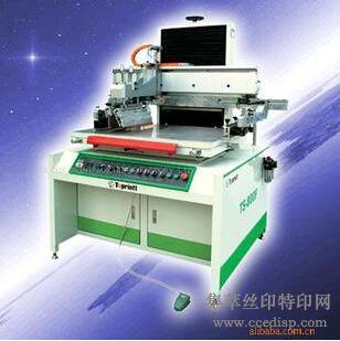 供应TS-800F气动大平面丝印机,厂家直销恒晖大厂直销