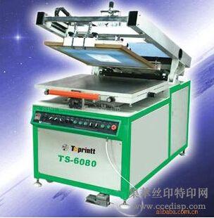 供应TS-6080气动斜臂式平面丝印机,大厂直销恒晖大厂直销