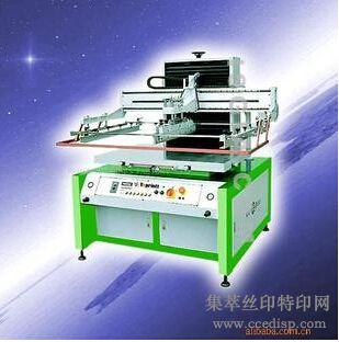 供应气动大平面真空吸气丝印机TS-1200F(直销)恒晖大厂直销